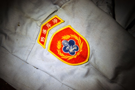 ROC coast guard uniforms