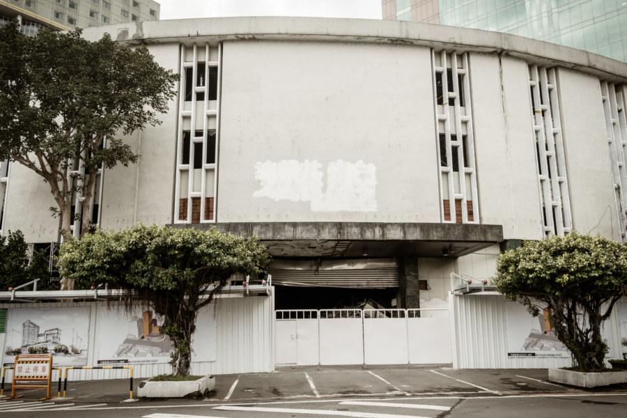 Taipei City Council Building