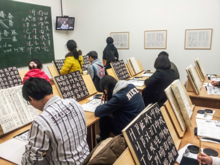 Square Word Calligraphy Classroom 2