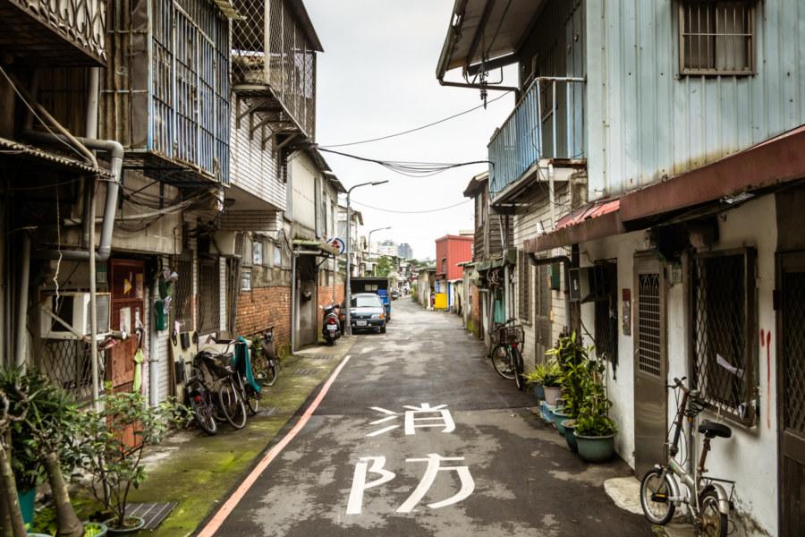 Fushui Village on a gloomy afternoon