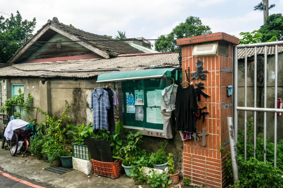 Outside the gateway to Jiahe New Village 嘉禾新村