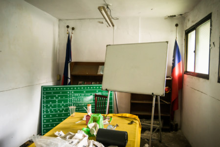 Planning room in Jiahe New Village