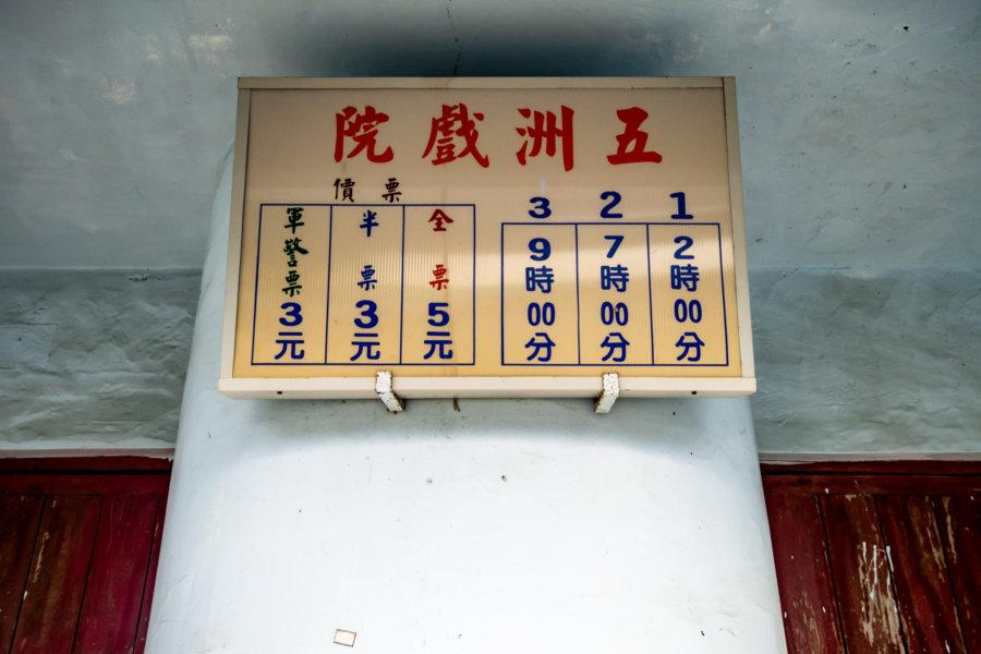 Wuzhou Theater Fare Table