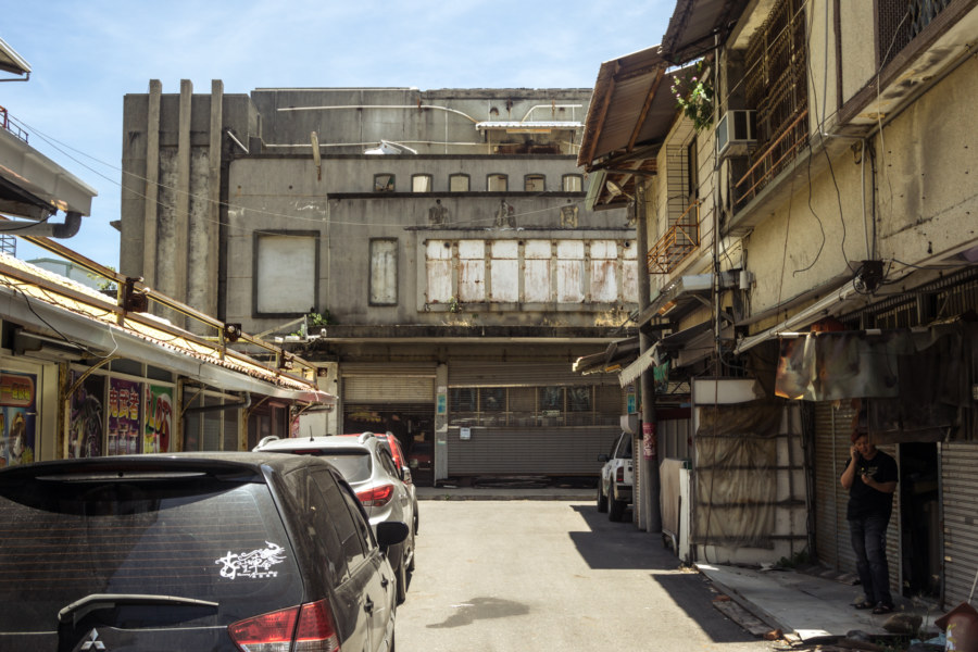 The alleyway leading to Datong Theater