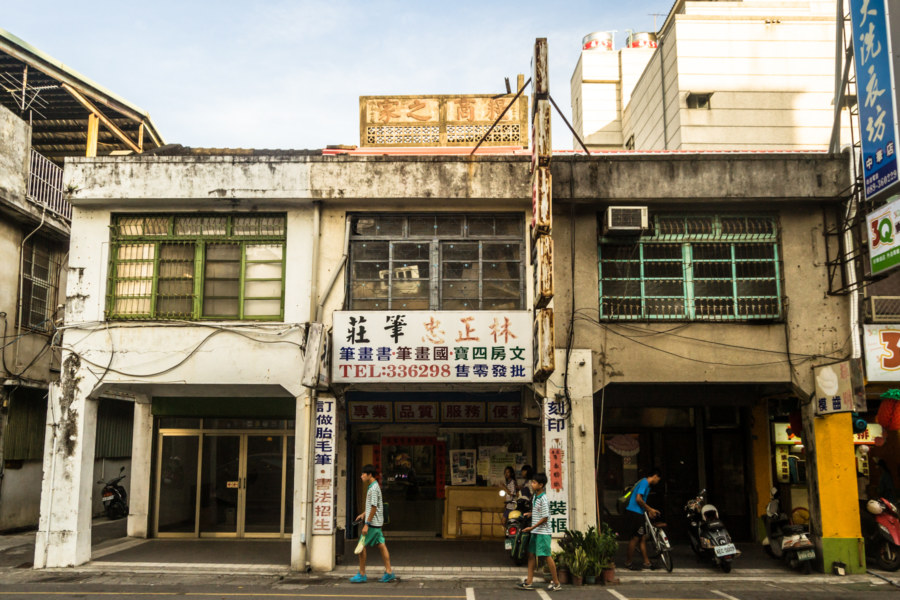 Old shophouses near the former railway station in Taitung City