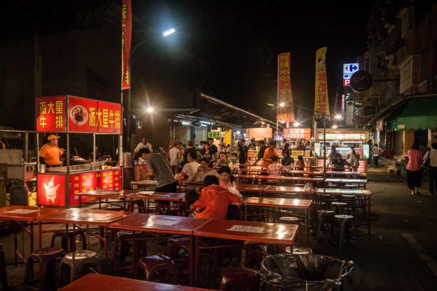 Taitung City night market