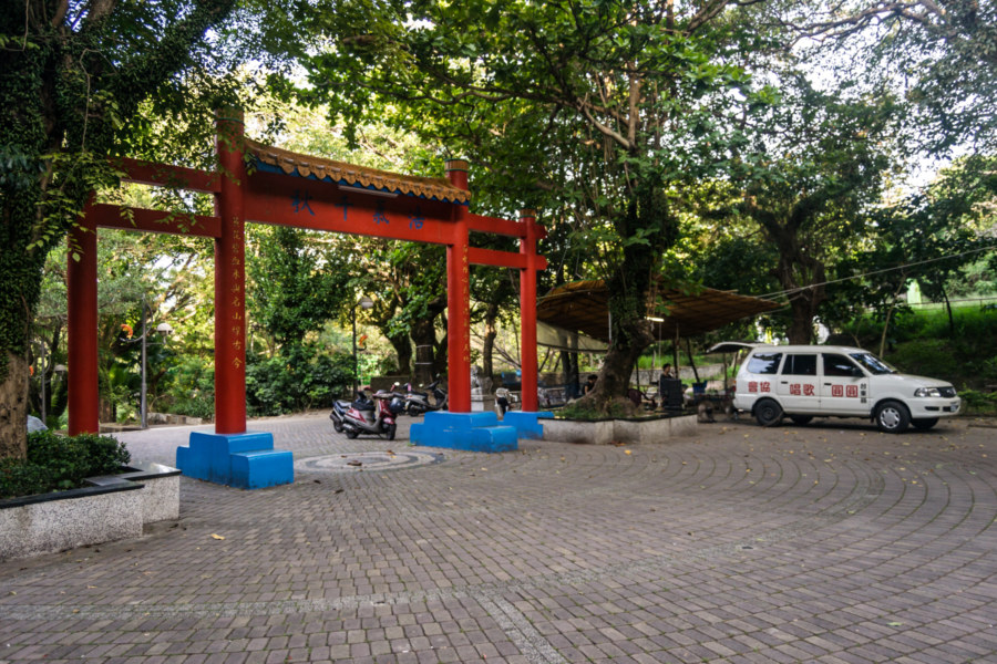 The gateway to the Martyr's Shrine at the base of Liyushan 鯉