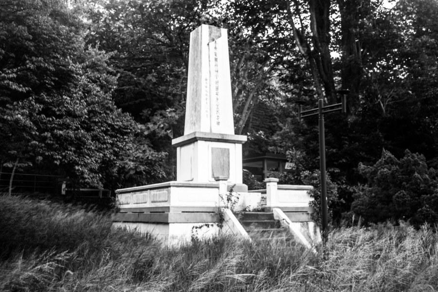 Hutiehua Monument 胡鐵花紀念碑