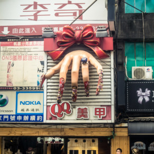 Creepy giant hand on the streets of Taoyuan City