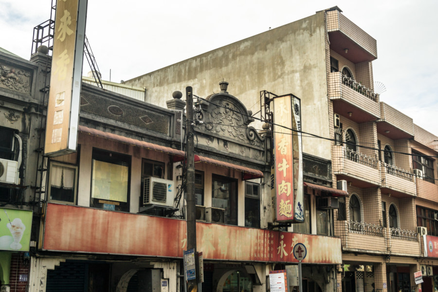 Another colonial building in Yangmei