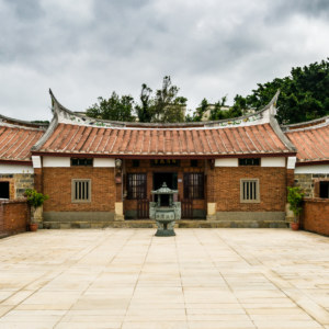 Fanjiang Ancestral Hall 范姜祖堂