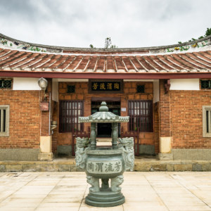 A closer look at Fanjiang Ancestral Hall 范姜祖堂