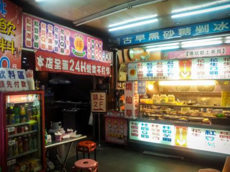 24 hour dessert shop in Zhongli