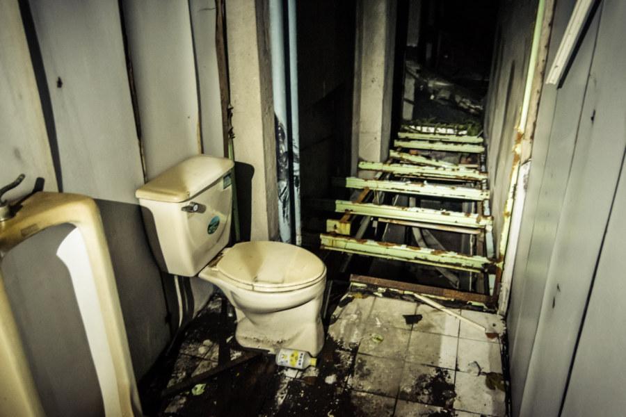 Perilous washroom at Dadong Theater
