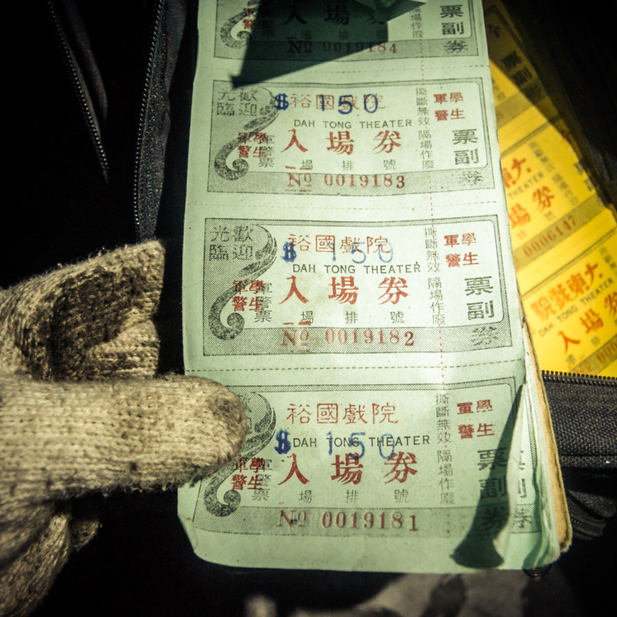 A closer look at Dadong Theater tickets