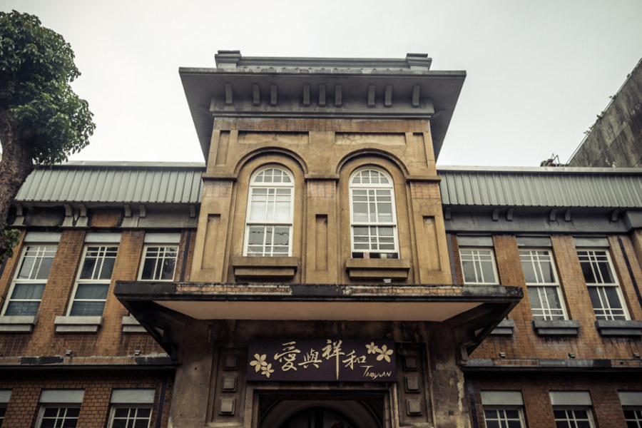 Old-looking building in downtown Zhongli