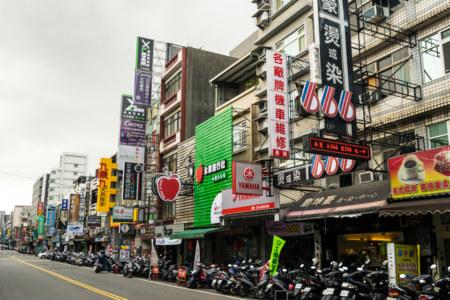 Zhongli street scene 666