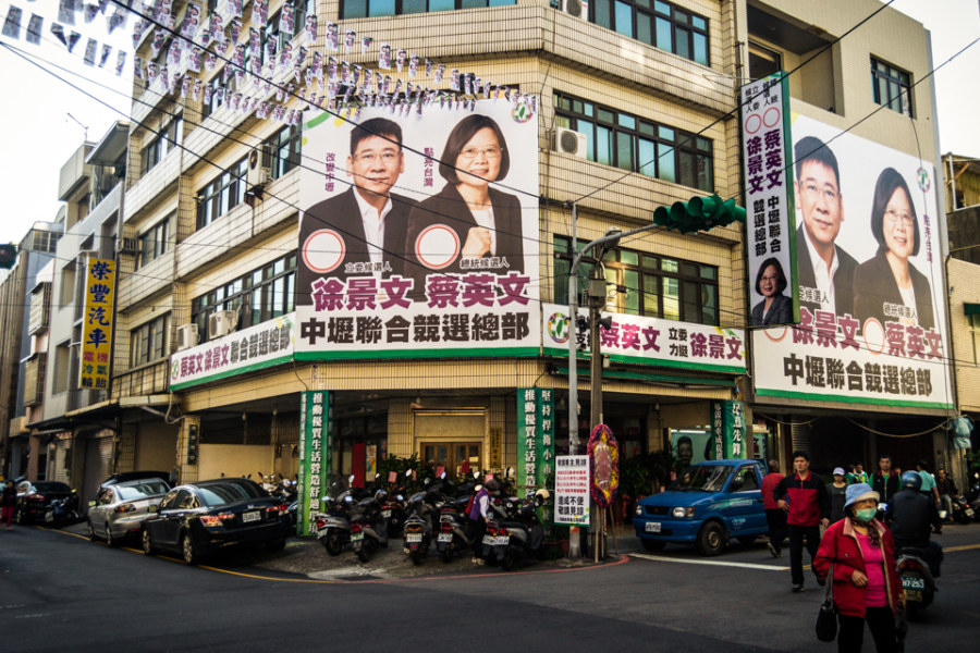 2016 election DPP headquarters in Zhongli