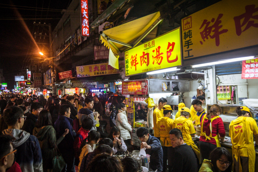 Famous soup dumplings at Zhongyuan Night Market