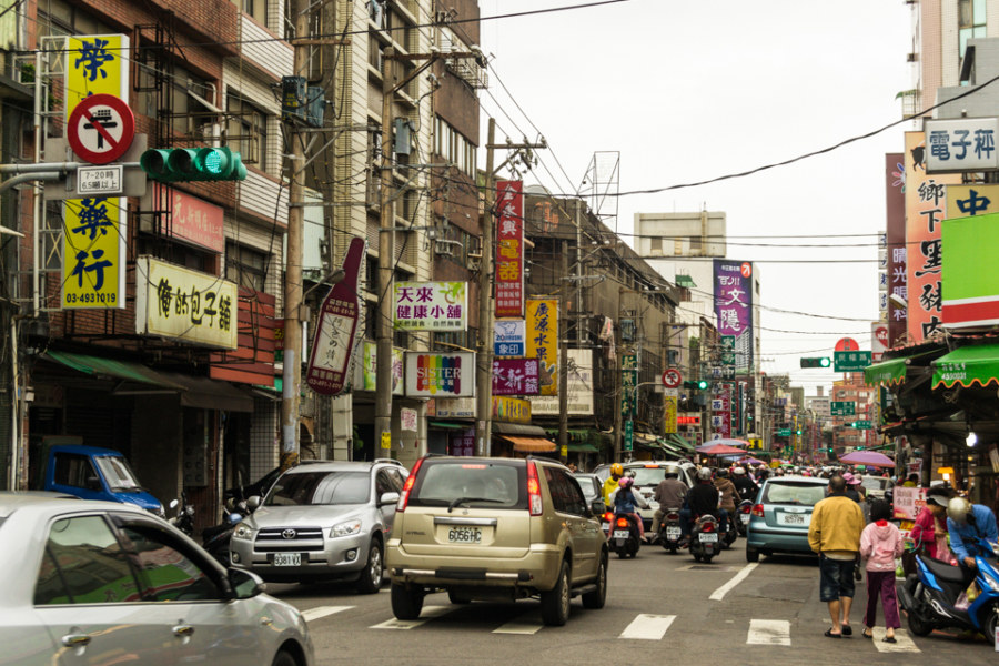 Zhongshan Road in Zhongli