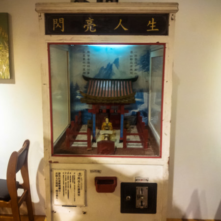 Fortune telling machine at Xiang'er Cafe