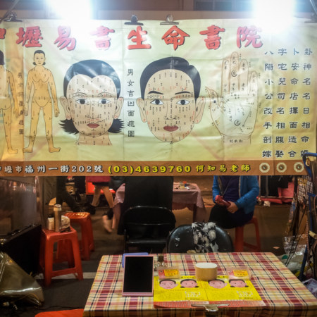 Mole divination at Zhongli Night Market