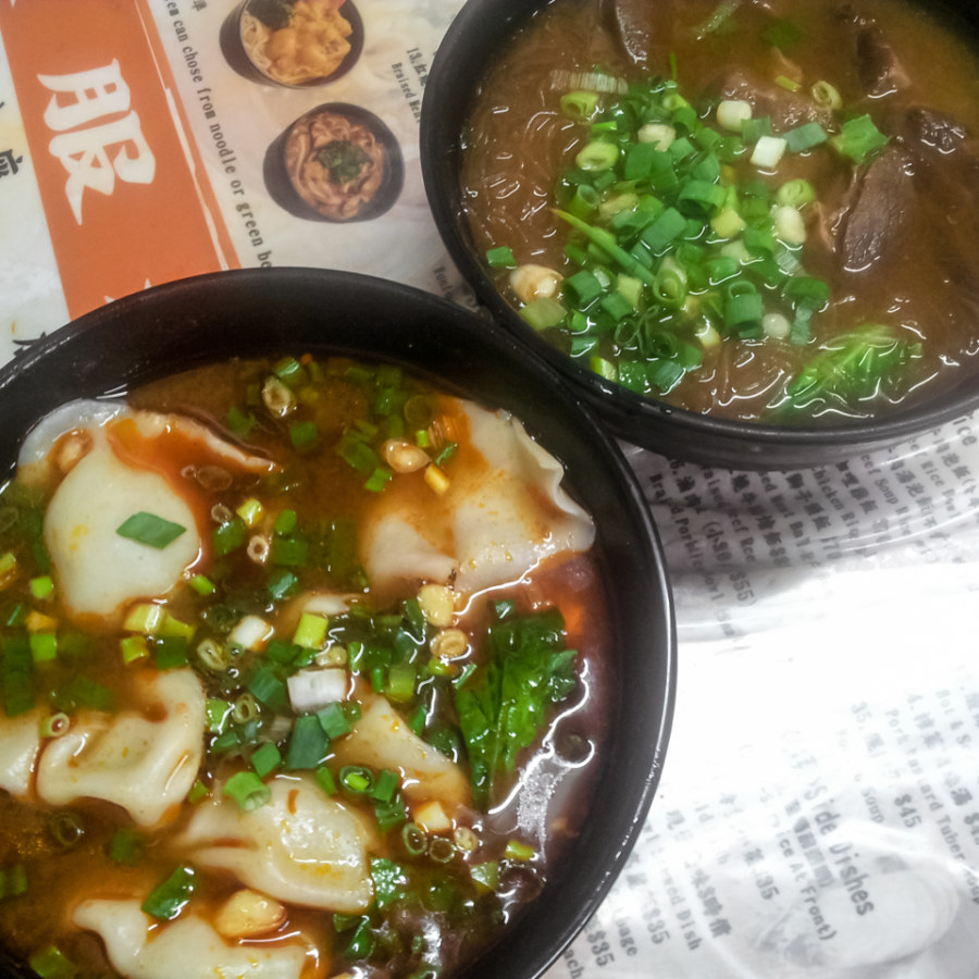 Yongchuan Beef Noodle offerings