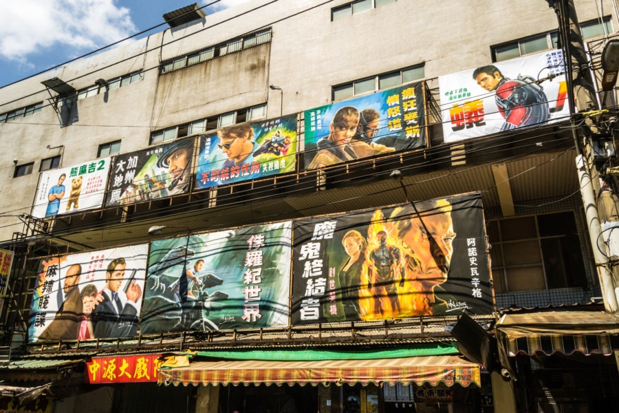 Hand-painted movie posters in Zhongli