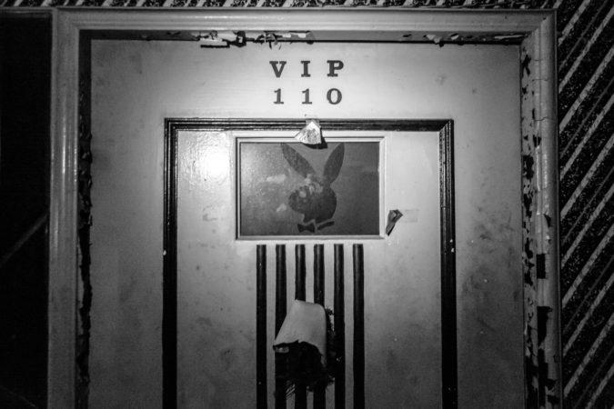 VIP Room 110