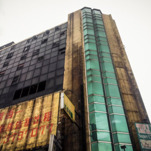 A rundown building near Zhongli Station