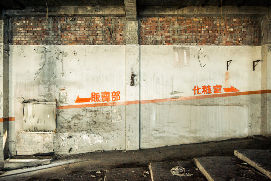 Directions at Xinming Theater 新明戲院