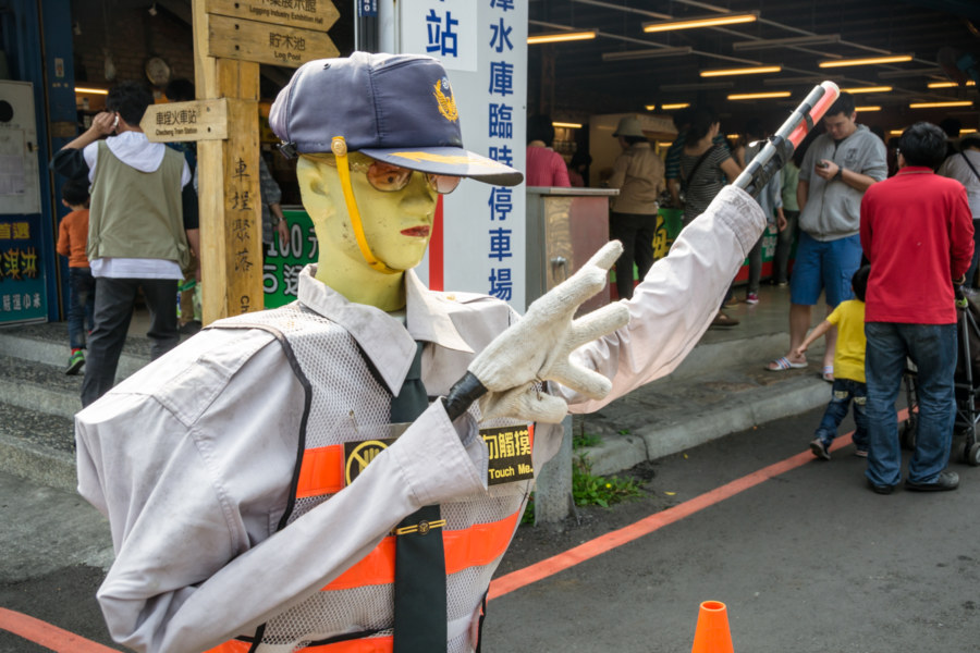 Police dummy on the streets of Checheng