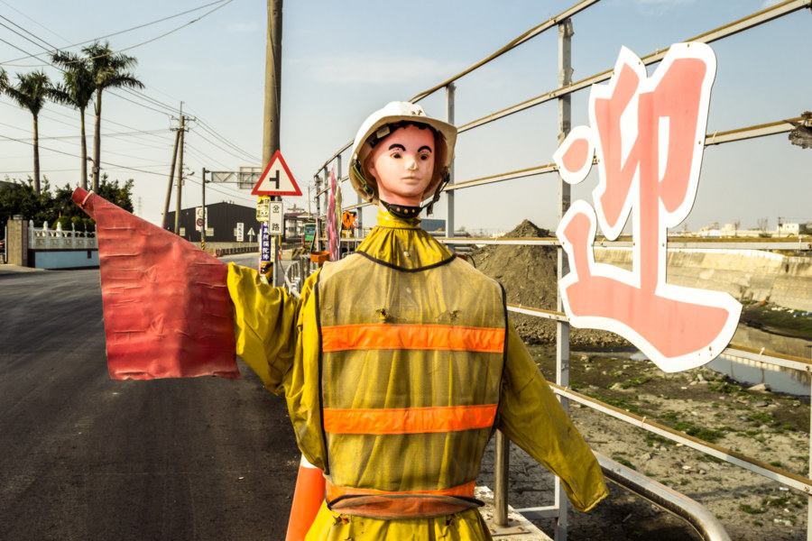 Another dummy on the streets of rural Changhua