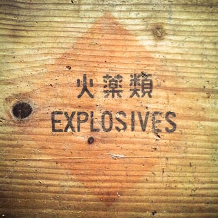 We have explosive