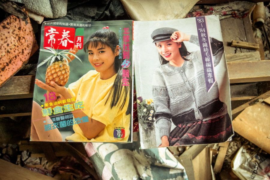 Taiwanese fashion magazines from the 1980s