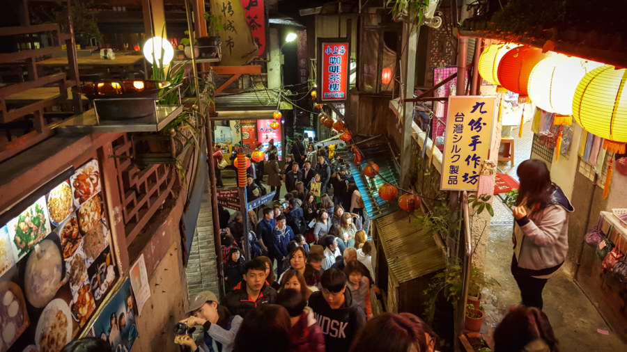 Shuqi Road, the famous stairway in Jiufen