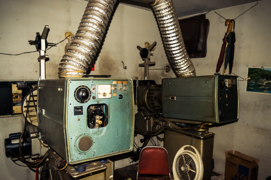 Xenon projectors at an abandoned movie theater in Yonghe