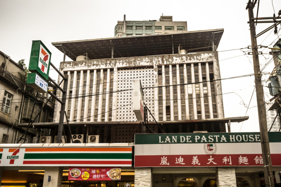 An abandoned cinema in Yonghe