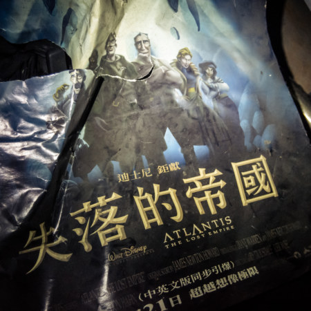 The lost empire in Yonghe Grand Cinema