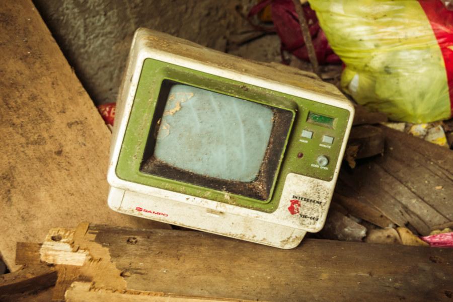 Artifact of future past