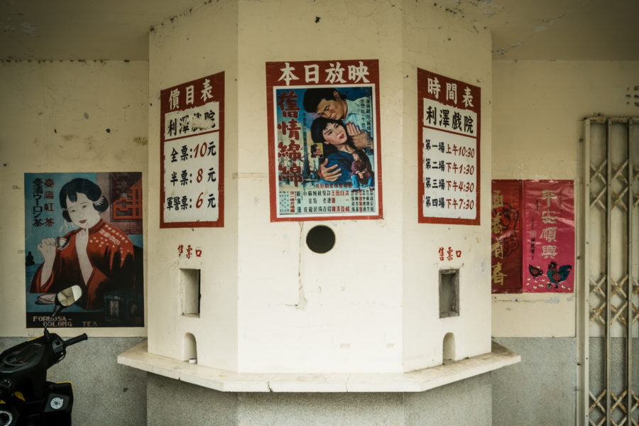 Lize Theater Ticket Booth
