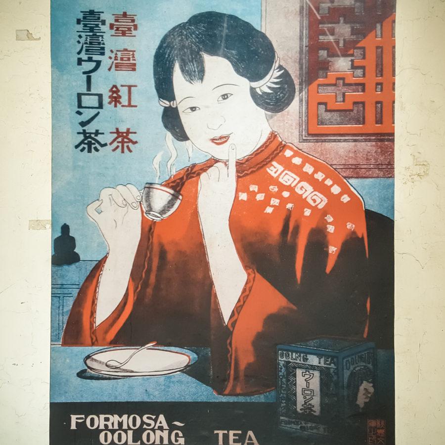 Formosa Oolong Tea Vintage Poster