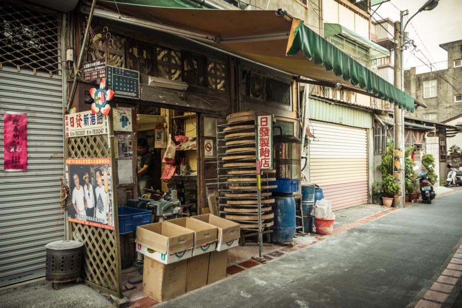 Rifa candy shop 日發製飴店