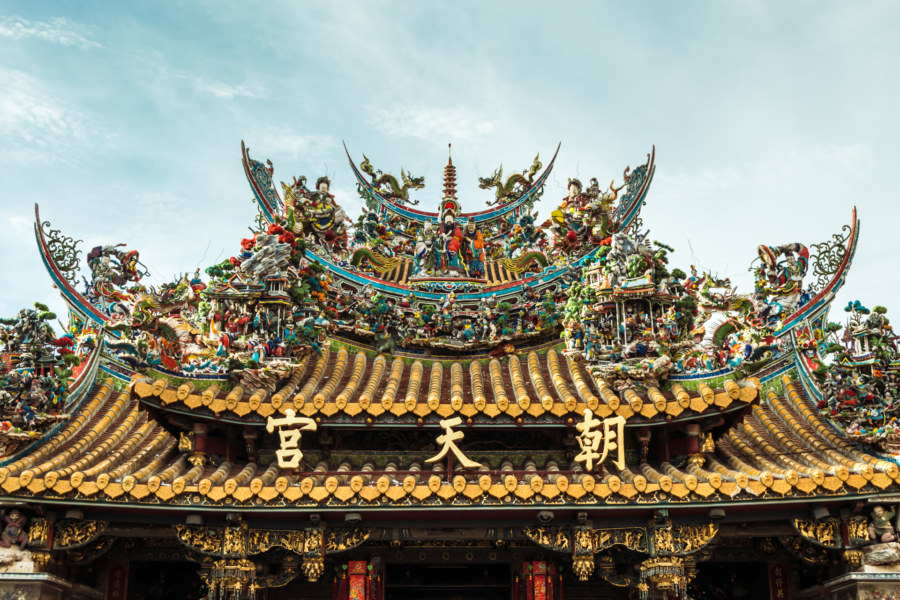 Chaotian Temple 朝天宮 rooftop
