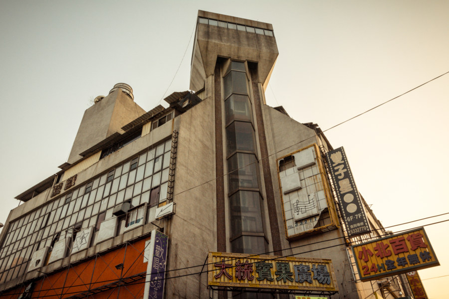 Exterior View of the Douliumen Building 斗六門大樓