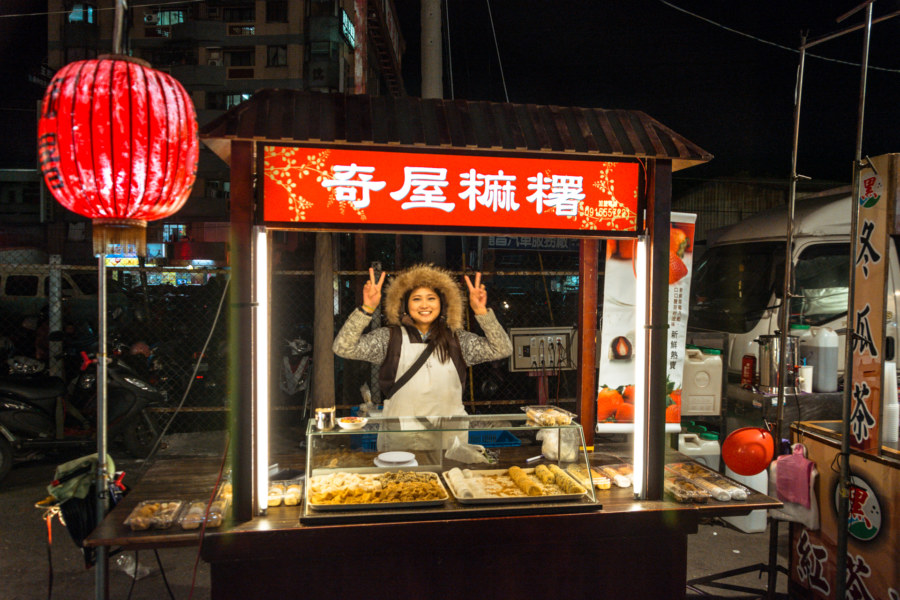 Mochi lady at Douliu Renwen Park Night Market
