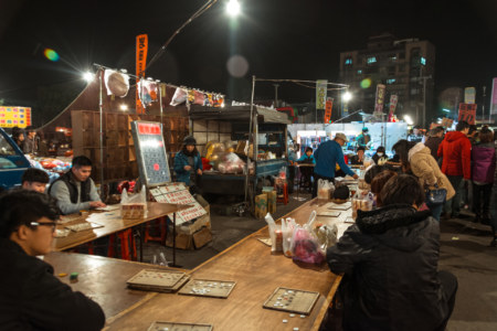 Bingo at Douliu Renwen Park Night Market