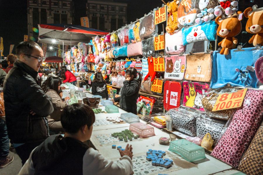 Playing games at Douliu Renwen Park Night Market