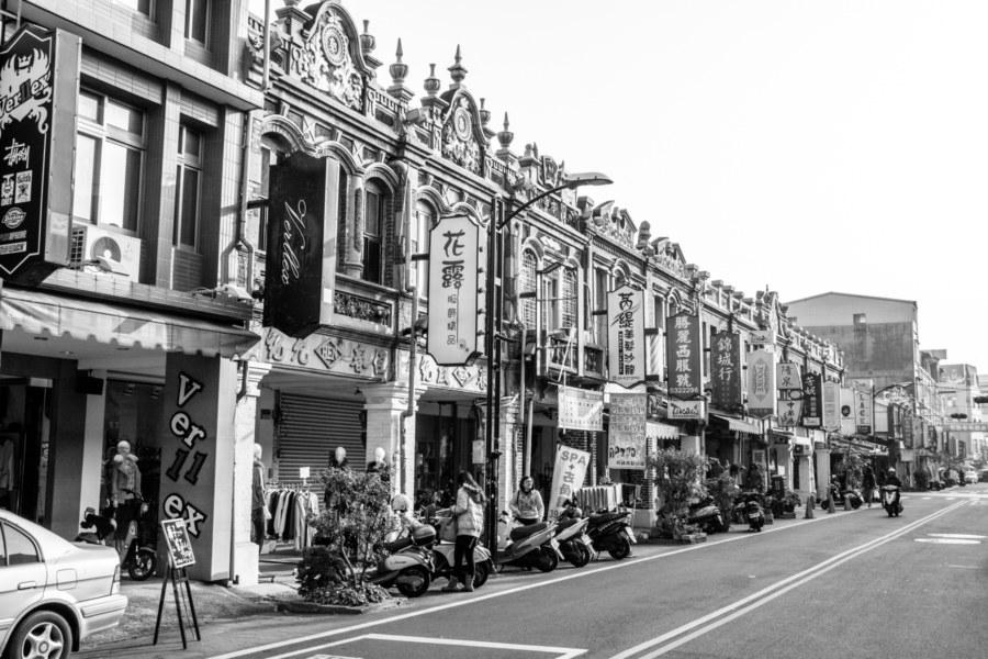 Taiping Old Street, Douliu