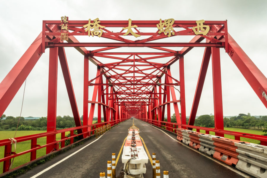 Xiluo Bridge on a Gloomy Day